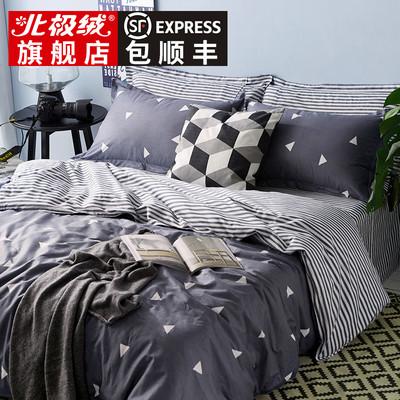 北极绒纯棉四件套全棉床品1.8m床上用品宿舍被套床单