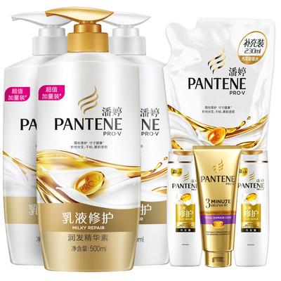 潘婷洗发水护发素套装乳液修护男女秀发能量水洗护