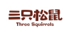 [Three Squirrels/三只松鼠]全场低至1元起