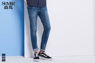 森马飞酷牛仔裤2017夏季男士薄款修身小脚弹力牛仔长裤青少年裤子