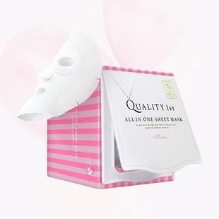 皇后的秘密盒装补水美白面膜 50枚