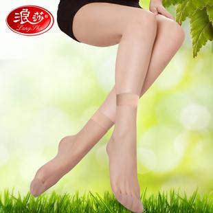 【5双装】浪莎丝袜短袜女夏季超薄防勾丝透明水晶丝短丝袜春秋薄款中筒女袜