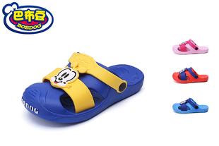 巴布豆童鞋 新款凉拖鞋儿童鞋子防滑浴室洗澡拖鞋家居鞋