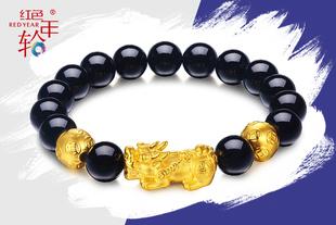 【魅力男神节】红色年轮 黄金貔貅手链 男士3D硬金足金转运珠黑玛瑙金珠首饰女款
