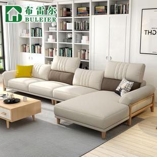 布雷尔北欧风格乳胶布艺沙发