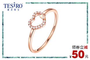 通灵克拉恋人THE-ONE甜蜜恋人套系18K钻石戒指-群镶钻戒 女式戒指 时尚戒指