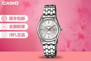 【限量好礼】卡西欧LTH-1052D简约时尚商务女士手表