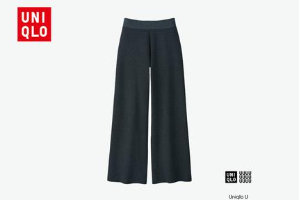 女装 U罗纹长裤(UPJ) 196563 优衣库UNIQLO