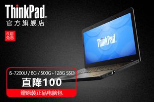 2017年新款ThinkPad E570 GTX显卡第7代CPU IPS高清大屏商务笔记本
