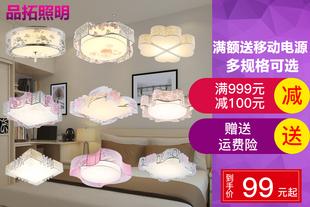 温馨时尚led卧室灯