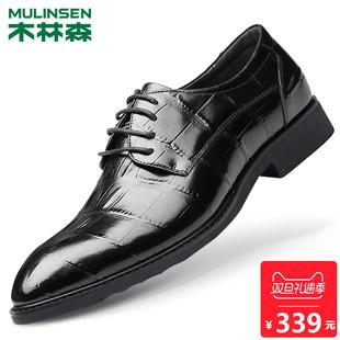 木林森男鞋秋季商务正装男士系带皮