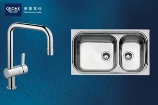 高仪Grohe 厨房水槽/双槽配可抽拉冷热水厨房龙头31508SD0