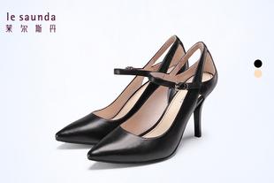 莱尔斯丹 2015春夏优雅纯色高跟女鞋6M94624凉鞋