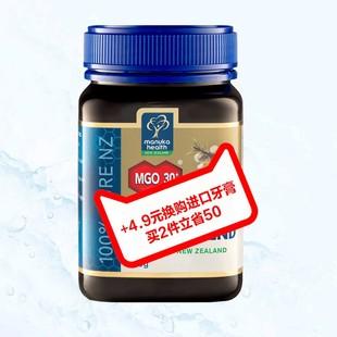新西兰麦卢卡天然蜂蜜MGO30+250g