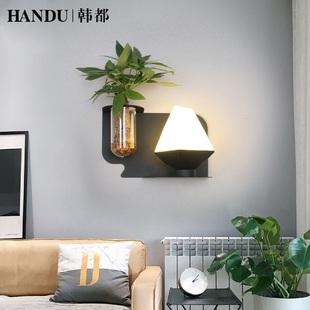 简约水培植物壁灯现代个性北欧客厅