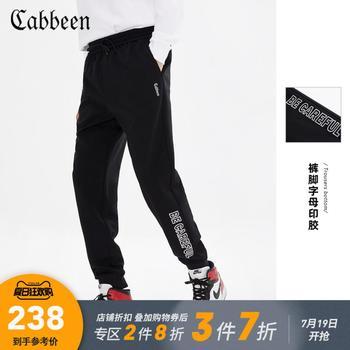 卡賓男裝黑色吊襠休閑針織束腳褲20