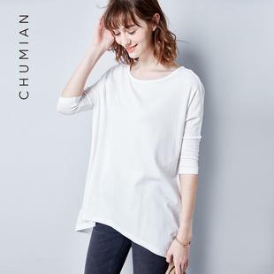 初棉2017夏季新款显瘦圆领蝙蝠袖T恤女宽松 女士莫尔代五分袖体恤