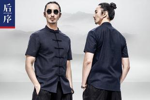 【手工盘扣】后序唐装男 短袖衬衫立领衬衣男夏季原创 中国风男装 亚麻衬衫男