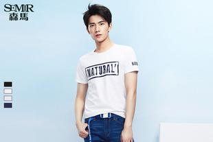 森马短袖T恤 2017夏季 男士短袖字母印花套头韩版衣服男