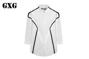 GXG男装 2017夏季商场同款男士白色时尚修身中袖衬衫