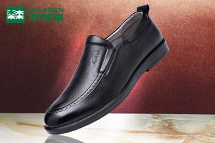 木林森男鞋新款2017春季日常休闲真皮鞋男士休闲鞋英伦商
