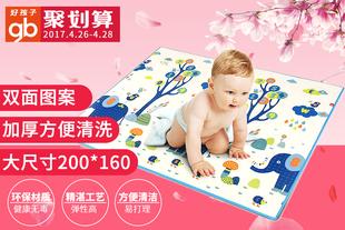 好孩子宝宝爬行垫环保游戏毯加厚泡沫地垫双面卡通图案婴儿防潮垫