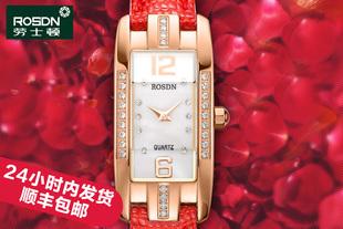 【情人节专属】劳士顿正品女表真皮方形镶钻时尚红色女士手表防水腕表