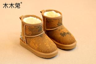 【满129减10元】木木兔新款铆钉儿童雪地靴25-35码