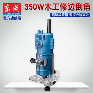 东成M1P-FF02-6修边机铝塑板开槽机