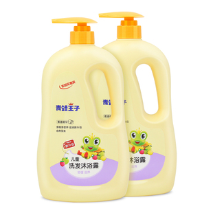 青蛙王子儿童洗发沐浴露