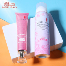 Beauty skin treasure, whitening, sunscreen cream, female spray, whole body anti UV BB Concealer three