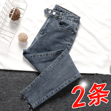 Super high waist jeans for women 2019 New Black Slim, slim, tight and versatile