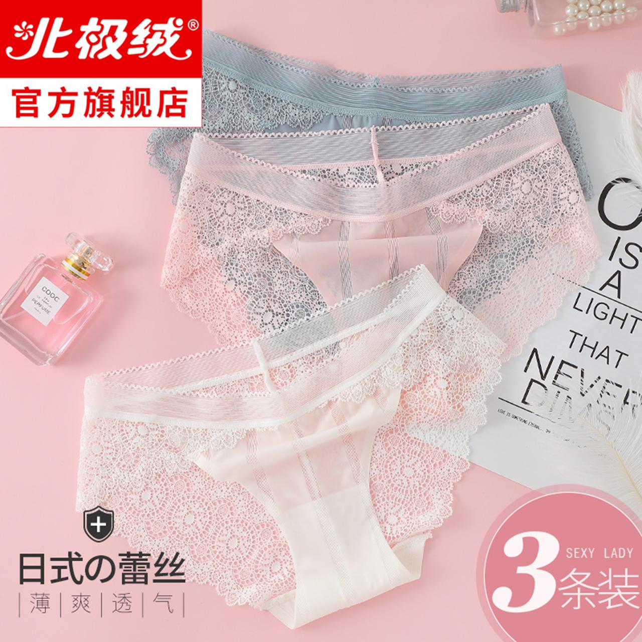 女士內褲純棉襠夏季薄款中腰冰絲