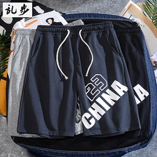 Summer new style bodysuit trend basketball pants men's casual sports shorts trend brand letter