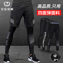 Sports fitness suit ice silk suit tights basketball pants men's quick drying, high performance basketball