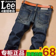 Try it on for free! Popular men's elastic straight tube thin denim pants in summer